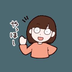 めめちゃんすたんぷ