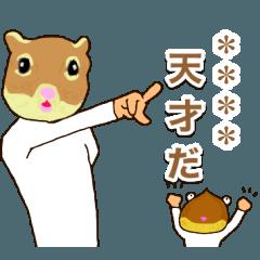 栗とリス(カスタム)