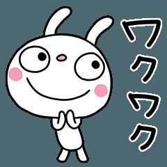 ワクワク☆ふんわかウサギ