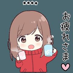 [LINEスタンプ] ジャージちゃん2.5(カスタム) (1)
