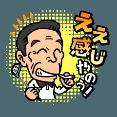 しまんちゅ家 01