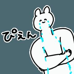 動く流行語◎沼/ぴえん/若者言葉シュール