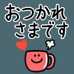 [LINEスタンプ] でかきれい文字しんぷる 敬語