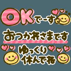 通常盤♡大人可愛い♡長文敬語メッセージ