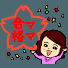 [LINEスタンプ] ルカのハッピーメッセージ② 子育て応援編