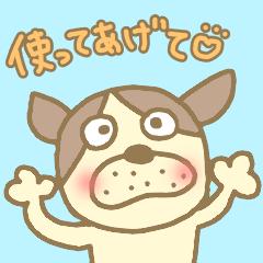 カワイイ犬の基本スタンプ使いやすく手描き