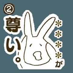 ゆるうさぎさんとひよこさん 2 [カスタム1]