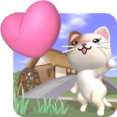 [LINEスタンプ] 水車小屋の猫【動く3D】