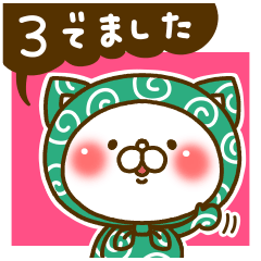 [LINEスタンプ] ふろしきネコ3