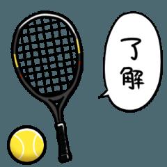 しゃべるテニス2