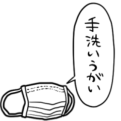 しゃべるマスク
