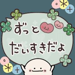 [LINEスタンプ] 動く☆気持ち伝わるふきだしスタンプ♡