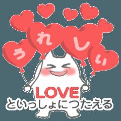 [LINEスタンプ] デブ猫がLoveといっしょに伝える!