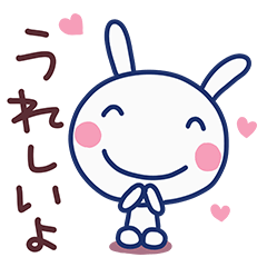 ほぼ白うさぎ25(気持ち伝える編)