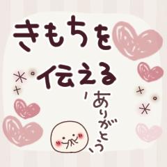[LINEスタンプ] 気持ちを伝える♡にこまるの長文スタンプ