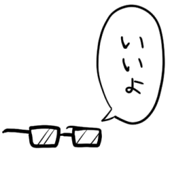 しゃべるメガネ本体3~四角メガネ編~