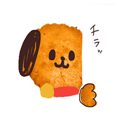 [LINEスタンプ] スイート!カップケーキ犬
