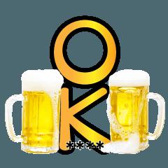 [LINEスタンプ] ビールで会話 カスタム1