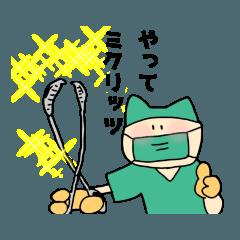 オペナース。手術看護師の日常スタンプ