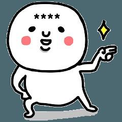 [LINEスタンプ] 大切な毎日に♡よく使う言葉のスタンプ♡改 (1)