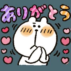 [LINEスタンプ] くまぴ★ラブラブ