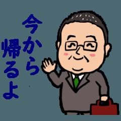 笑顔の中高年サラリーマン2 ぽっちゃり編