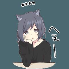 猫系女子。1.5(カスタム)
