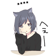 [LINEスタンプ] 猫系女子。1.5(カスタム) (1)