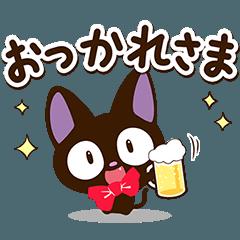 やさしいクロネコ【気持ちいっぱい編】