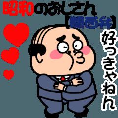 毎日使えるカワイイ関西弁のスタンプ