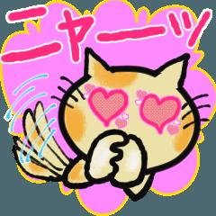 ネコ語日常会話【初級編】★