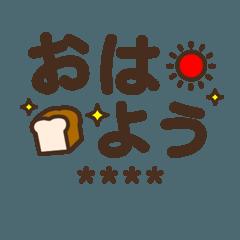 【カスタム】見やすいデカ文字★シンプル