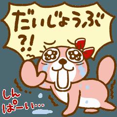 突撃!ラッコさん【ラッ子ちゃんの気持ち】