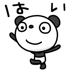 ふんわかパンダ ポップタッチ風5