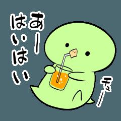 『プライベートキングダム』作者の真鍋陽 3