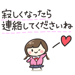 うちのカワイイ後輩ちゃん[卒業式編]