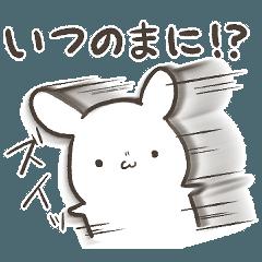ドタバタうさぎ Vol.1