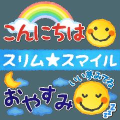 水彩えほん【スリム★スマイル編】