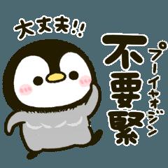 中国語 和訳付き♡ころころ♡ぺんぺん