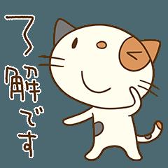 猫のミーニャ(基本セット)