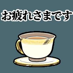 お茶会のスタンプ