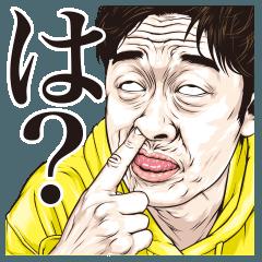 [LINEスタンプ] みんなの変顔5