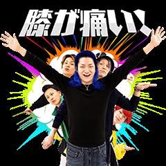 レペゼン地球〜しゃべるバージョン〜