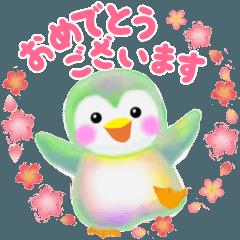 [LINEスタンプ] ペンギンpempem 春色スタンプ