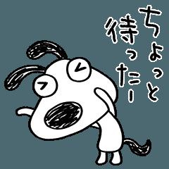 ツッコミ★犬のバウピー