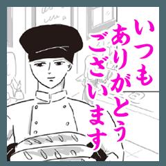 カフカの東京絶望日記コミック版
