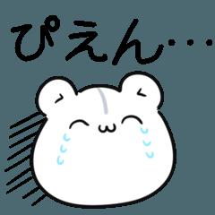 ぴえん系ハムちゃん