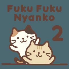 Fuku Fuku Nyanko 2