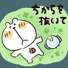 [LINEスタンプ] くまぴ★春2020