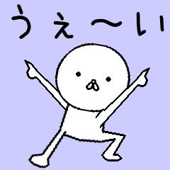 【シュールでシンプルなスタンプ】